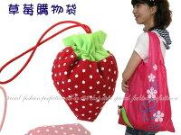世界地球日,環保愛地球到折疊式草莓購物袋/環保購物袋/ 防水材質~小紅點草莓袋【GC345】◎123便利屋◎