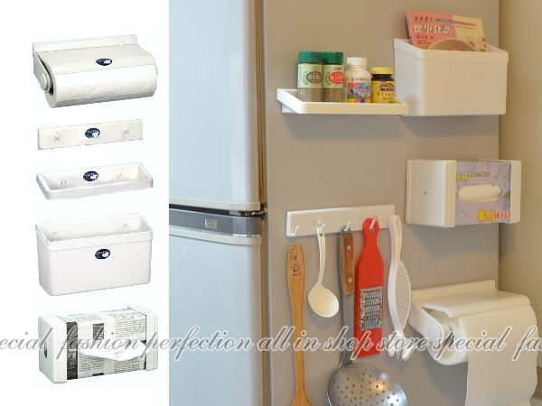 磁鐵冰箱5件收納組