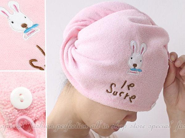 兔子乾髮帽 超強吸水性七倍吸水力浴帽式吸水頭巾長短髮都適用【DF305】◎123便利屋◎