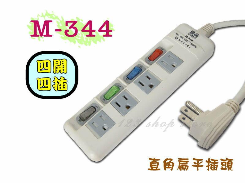 <br/><br/>  M-344 6尺(1.8m)節電電腦安全延長線3孔插座 4開4插~台灣製造【GL301】◎123便利屋◎<br/><br/>