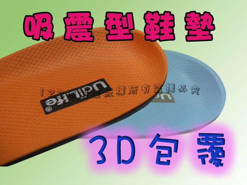~吸震型~ 鞋墊PR9898L 透氣  除臭  防黴  吸濕吸汗~EI680~~123便利