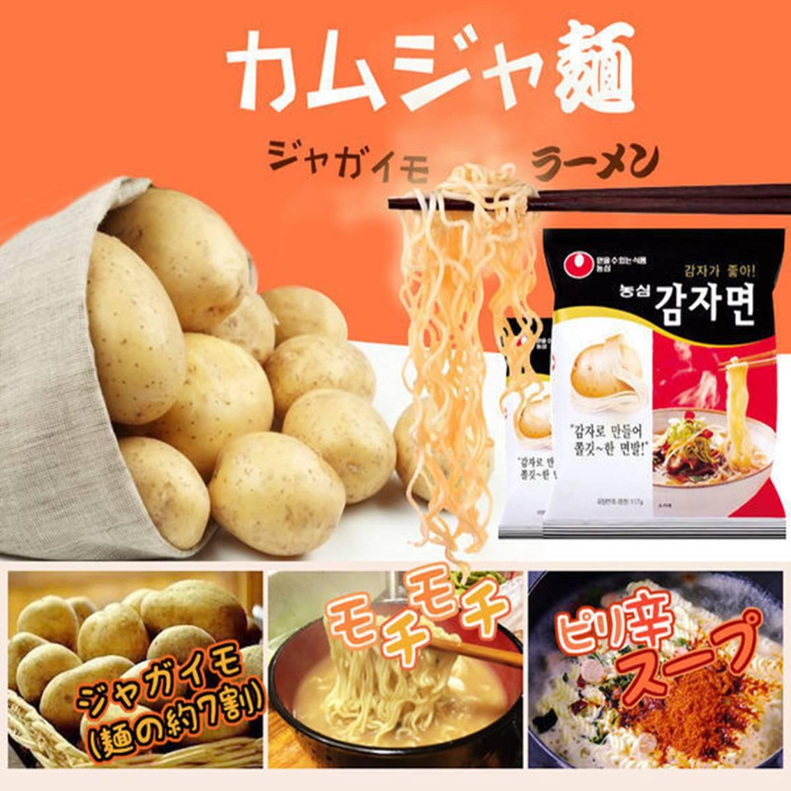 韓國 農心馬鈴薯麵 ^~5包~樂活 館~ ~  好康折扣