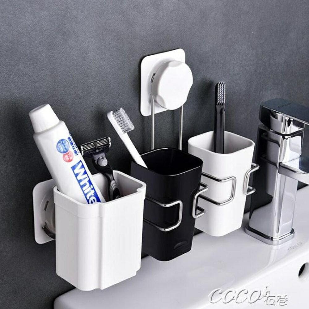 牙刷架 牙刷架刷牙杯置物架套裝衛生間壁掛情侶洗漱口杯牙具盒 coco衣巷 聖誕節禮物