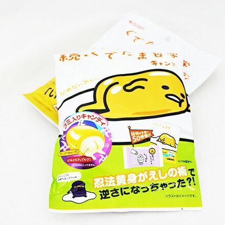 【敵富朗超巿】蛋黃哥蘋果芒果糖 - 限時優惠好康折扣