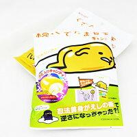 【敵富朗超巿】蛋黃哥蘋果芒果糖