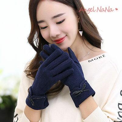 AngelNaNa:觸控手套韓版可愛優雅蝴蝶結(全現貨)女保暖毛呢手套【HA0006】AngelNaNa