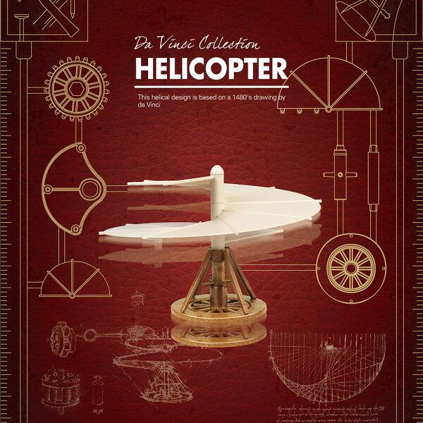 賽先生科學工廠|收藏達文西-螺旋直升機(模型聖誕禮物)