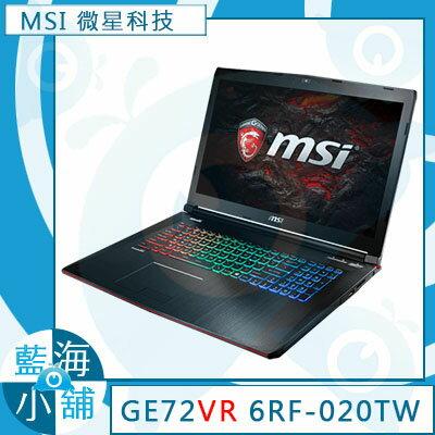 MSI 微星 GE72VR 6RF(Apache Pro)-020TW 電競 17.3吋筆記型電腦 (GTX1060 i7-6700 256G SSD)