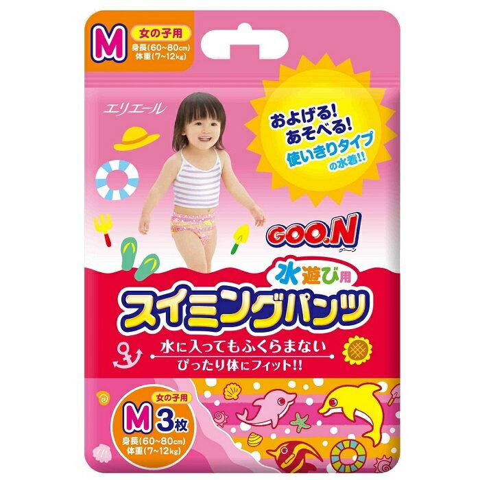 日本大王女童游泳尿褲 M/L/Big