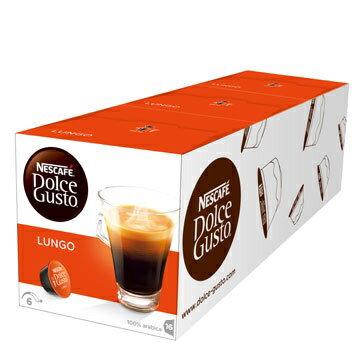 雀巢NESCAFE 美式濃黑咖啡膠囊 (Lungo)(3盒組,共48顆)
