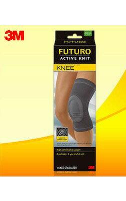專品藥局 3M FUTURO?全方位高支撐護膝 - 單支入- S .M .L