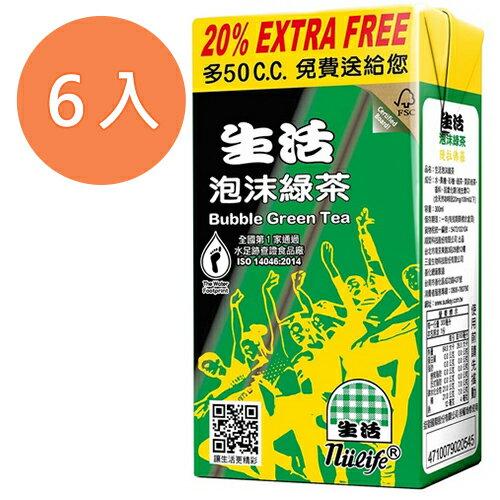 生活 泡沫綠茶 300ml (6入)/組