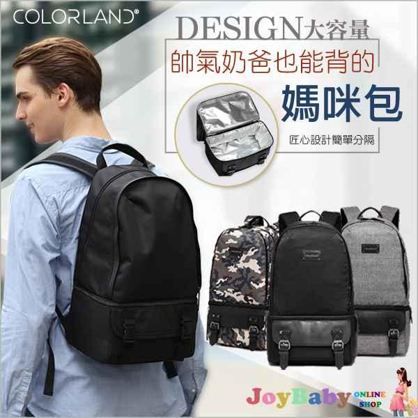 Colorland媽媽包英國艾凡時尚多功能保溫袋背包 多功能大容量後背包【JoyBaby】