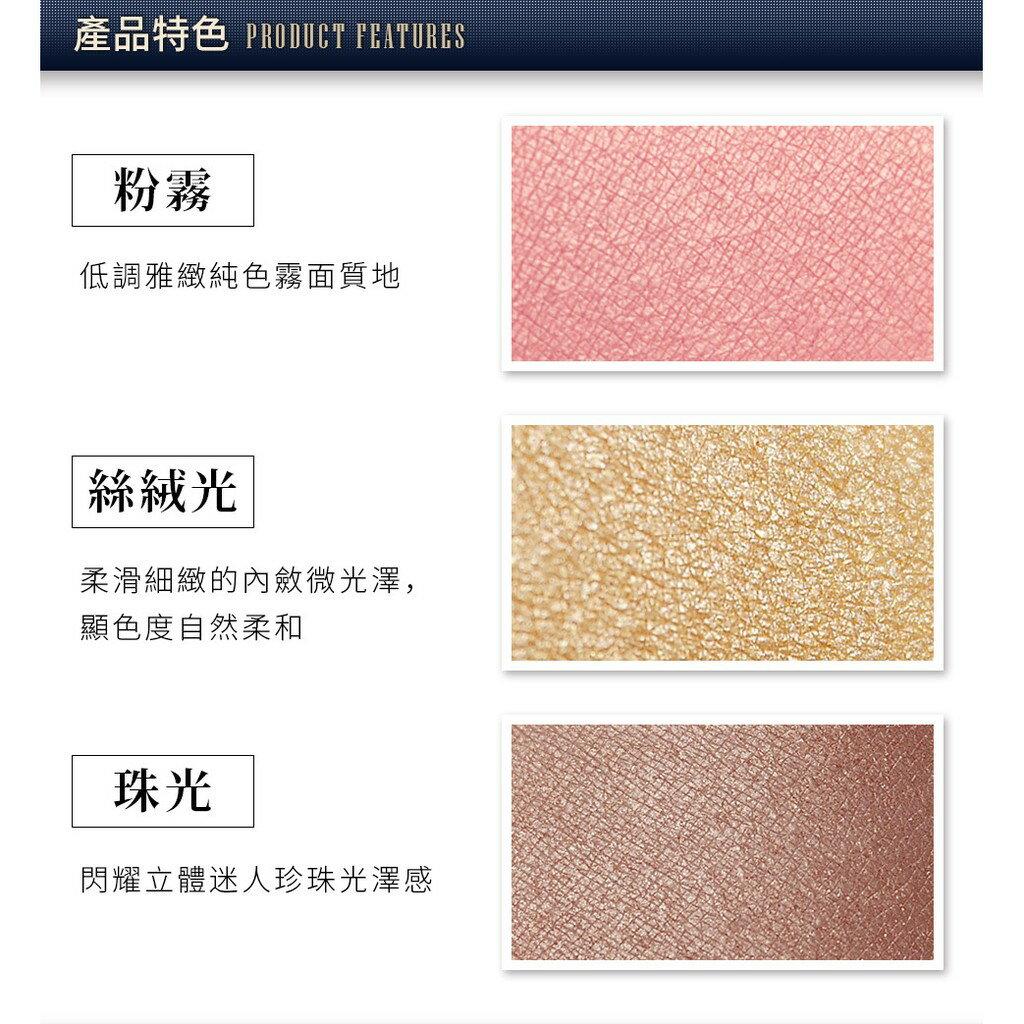 《美妝》Solone 戀色迷棕眼影盤 (4色可選) 眼影盤 眼妝 台灣製 (現貨)
