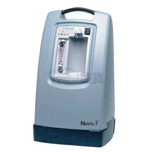 【來電有優惠】NIDEK 氧氣機 氧氣製造機 Nuvo 8公升 優惠組 附血氧濃度機 分期0利率