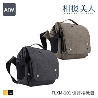 CASE LOGIC FLXM-101 側背相機包
