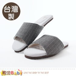室內拖鞋 台灣製銀纖維抗菌除臭乳膠墊頂級居家拖鞋 魔法Baby~sd0473