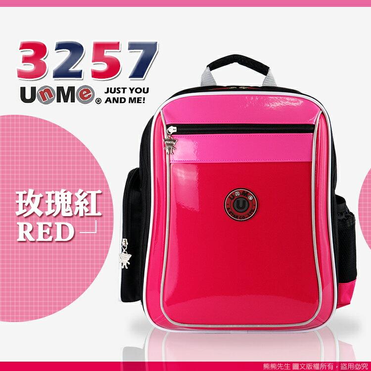 《熊熊先生》UnMe護脊書包 大容量輕量 兒童後背包 3M反光安全條 MIT台灣製 3257