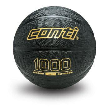 [陽光樂活=]CONTI 台灣技術研發 耐磨深溝橡膠籃球(7號球) 黑 B1000-7-BK