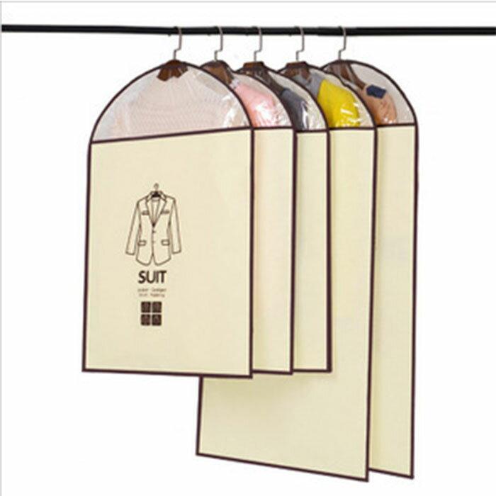 【酷創意】韓流新款 高品質 全新料韓版衣服防塵罩(五件套)  加厚款