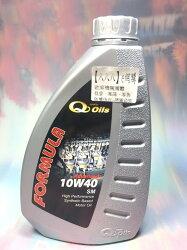 【八八八】e網購~【新金Q Oils 合成機油】000415汽油精 煞車油 機油 引擎清潔劑