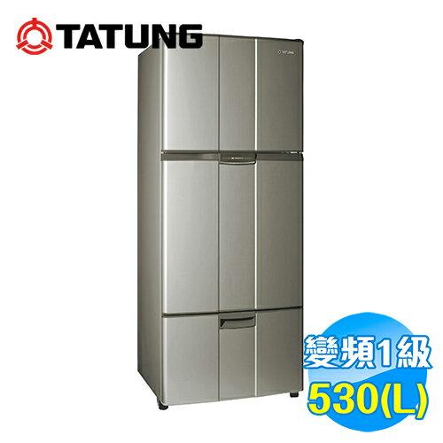 大同 Tatung 530公升變頻三門冰箱 TR-C630VP-AG 【送標準安裝】