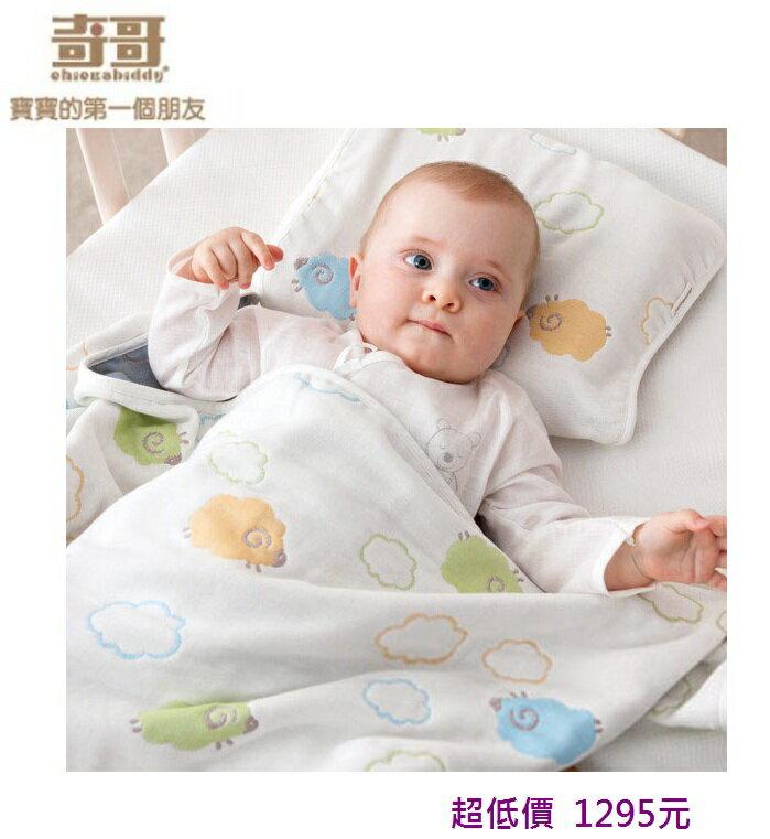 *美馨兒*奇哥- 雲朵羊六層紗布被(中)/嬰兒被/寢具 1295 元