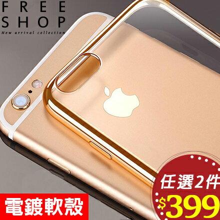 手機套 Free Shop~QFSKE9189~電鍍TPU防刮IPhone 5 5S 6