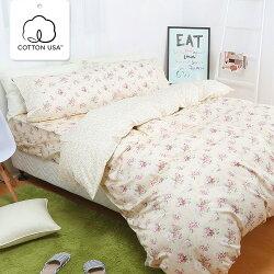 鋪棉被套 雙人-精梳棉兩用被套/春漾庭園/美國棉授權品牌[鴻宇]台灣製-1516米黃