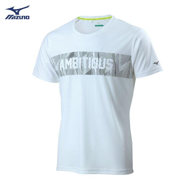 J2TA800801(白)熱遮蔽材質路跑短袖T恤【美津濃MIZUNO】