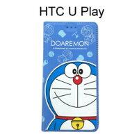 小叮噹週邊商品推薦哆啦A夢皮套 [大臉] HTC U Play (5.2吋) 小叮噹【台灣正版授權】
