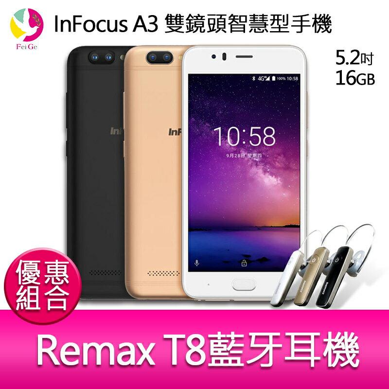 ★下單最高16倍點數送★  分期0利率  InFocus A3 雙鏡頭智慧型手機『贈Remax T8藍牙耳機』