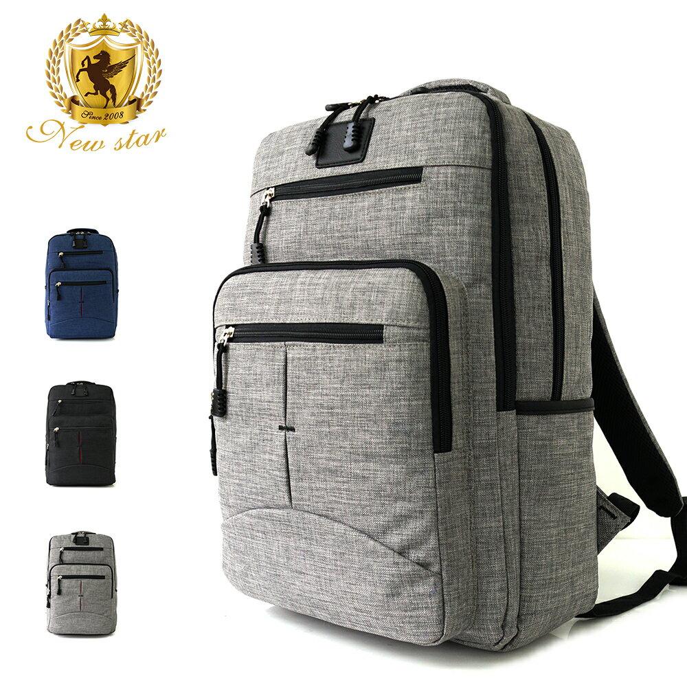 韓風簡約時尚防水雙層拉鍊多口袋後背包包 NEW STAR BK244 1
