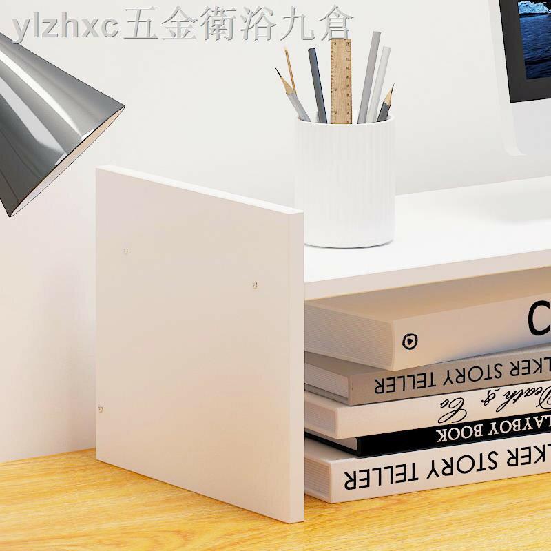 臺式墊電腦增高架辦公室桌面鍵盤收納置物架屏幕顯示器增高托架