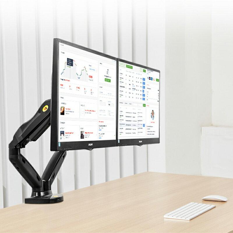 NB F160 (17-27吋)電腦顯示器支架 桌面伸縮旋轉升降支架 免打孔液晶雙螢幕架 氣壓彈簧人體工學掛架
