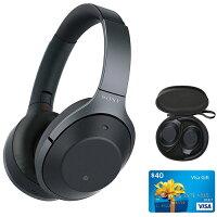 Sony WH1000XM2/B Wireless Noise Cancelling Headphones + $40 Visa GC Deals