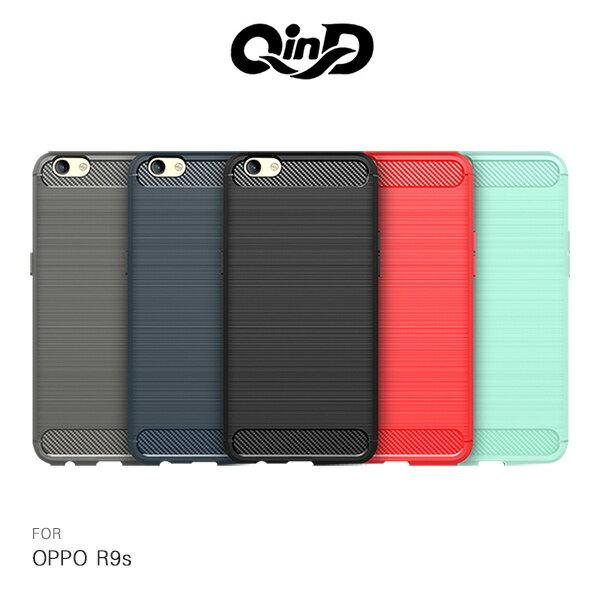 強尼拍賣~QinDOPPOR9s拉絲矽膠套TPU保護殼全包邊防摔軟殼軟套手機殼手機套