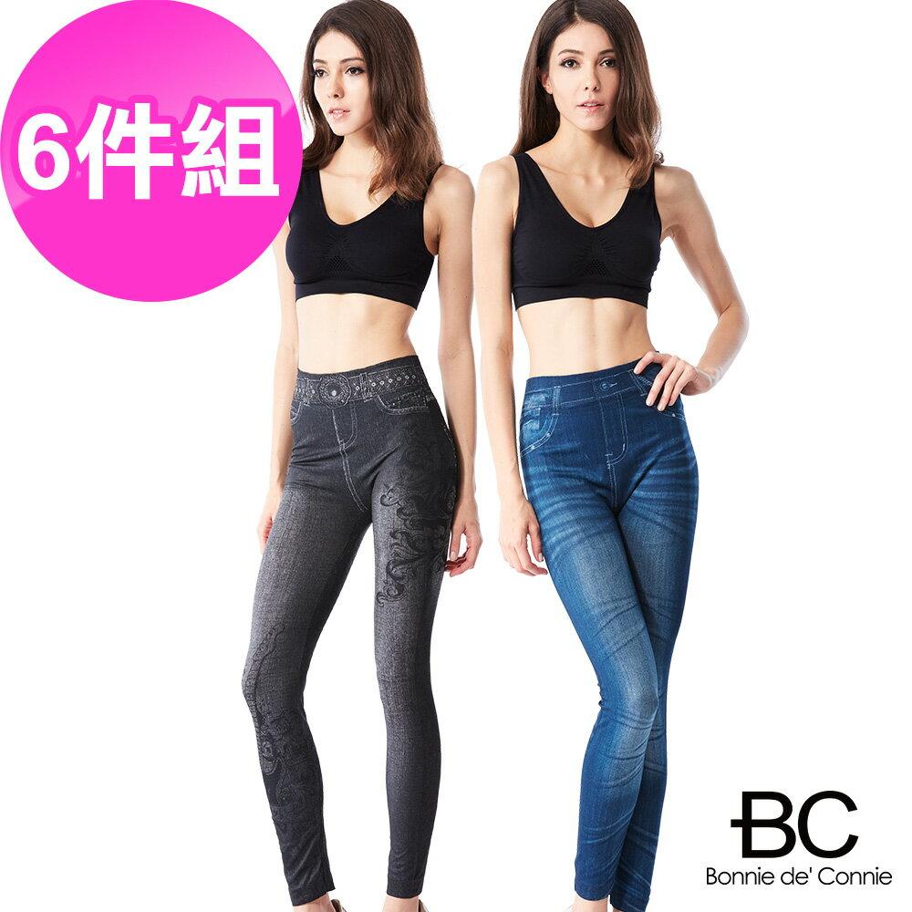 【嚴購網】BC巴黎名品翹臀長腿褲(4+2件組)