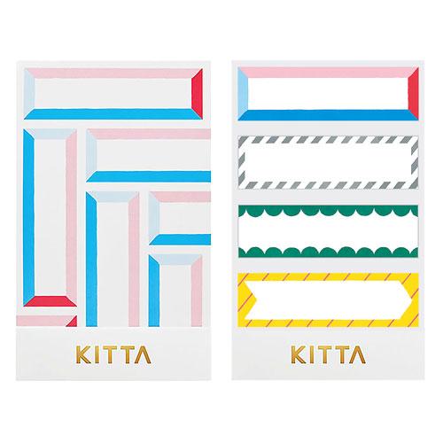 【日本KITTA】隨身攜帶和紙膠帶KIT017邊框款2本
