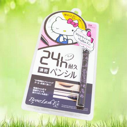【敵富朗超巿】Hello Kitty凝膠眼線筆(棕)