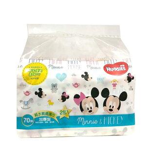 好奇超純水濕巾厚型迪士尼版70抽*2包入【德芳保健藥妝】超過4包請勿選超商取貨因過重