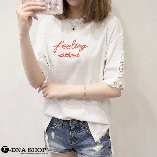 F-DNA★布蕾絲縷空拼接短袖上衣T恤(3色-M-2XL)【ETD2267】 5