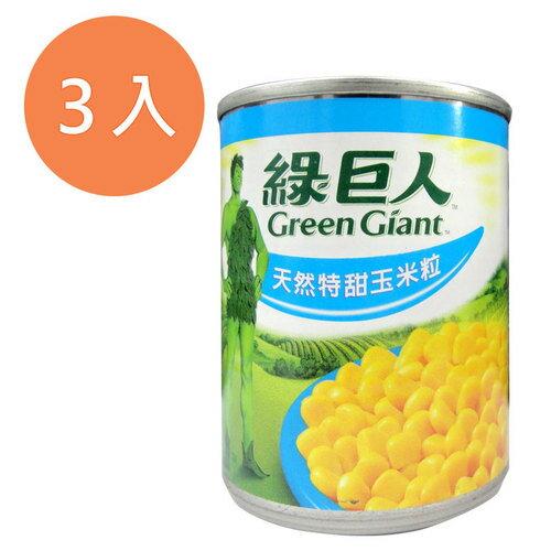 綠巨人 天然特甜 玉米粒(小罐) 198g(7oz) (3入)/組