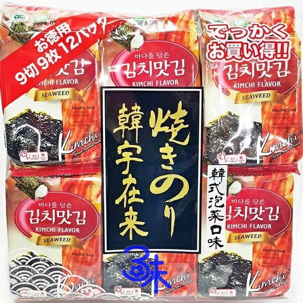 (韓國) 韓國韓宇在來海苔-泡菜口味(韓國泡菜海苔) 1包54公克(12包入) 特價128元 【8809023460868】