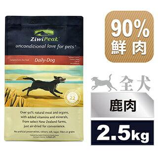 ZiwiPeak巔峰 90%鮮肉狗糧 鹿肉-2.5KG