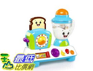 [COSCO代購 如果沒搶到鄭重道歉] Bright Starts 趣味聲光早餐組 _W105375