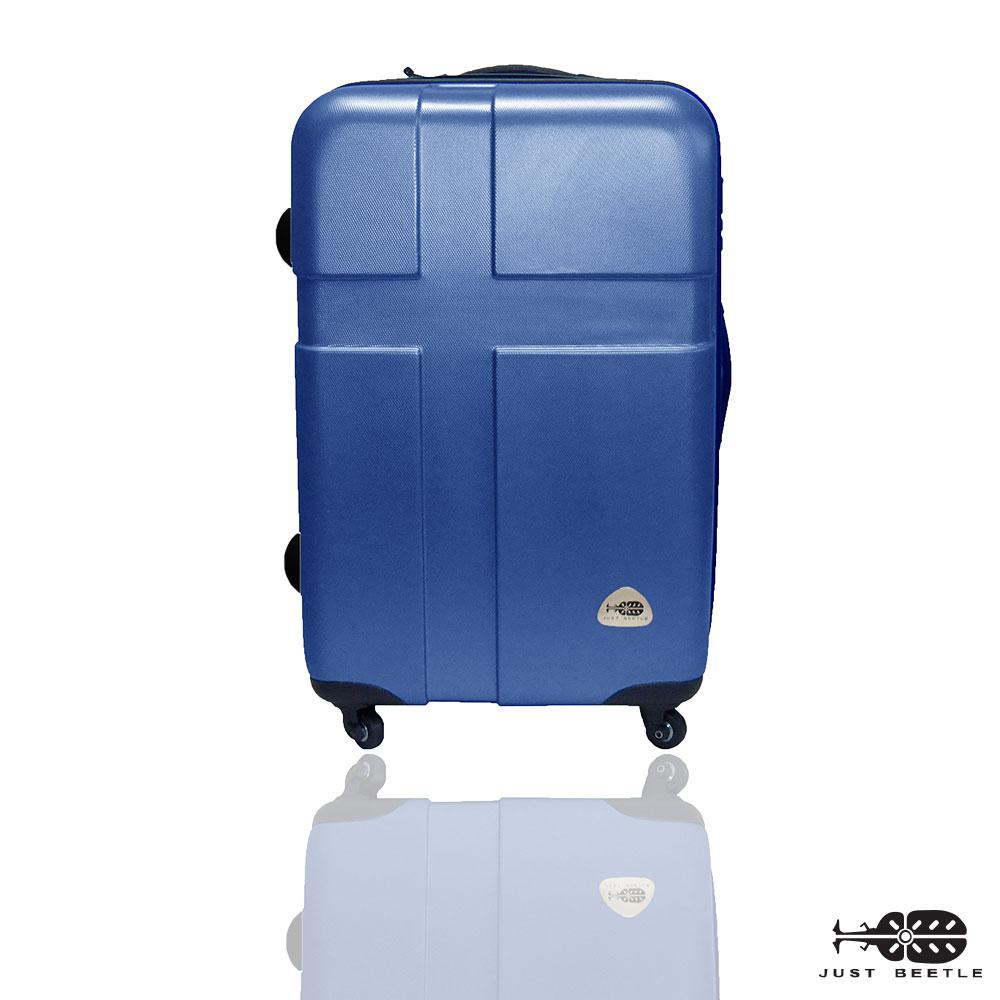 Just Beetle愛琴海系列20吋輕硬殼旅行箱 / 行李箱 3
