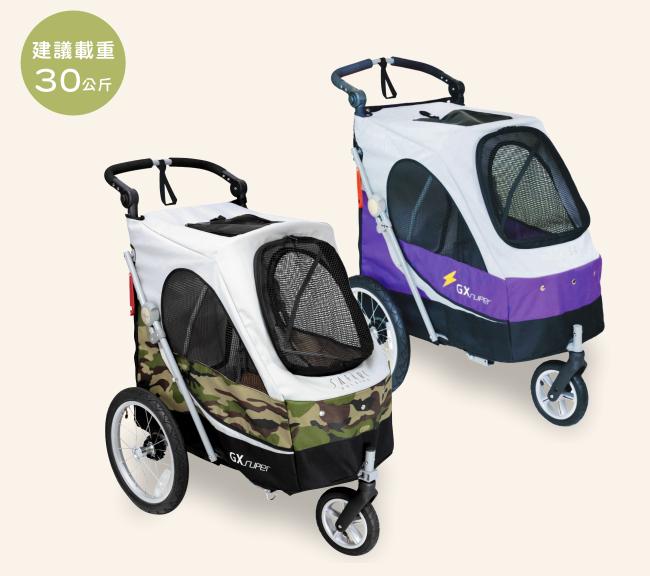 《沛德奧Petstro》非洲越野系列2代 寵物推車-702GX -迷彩新色上市!!