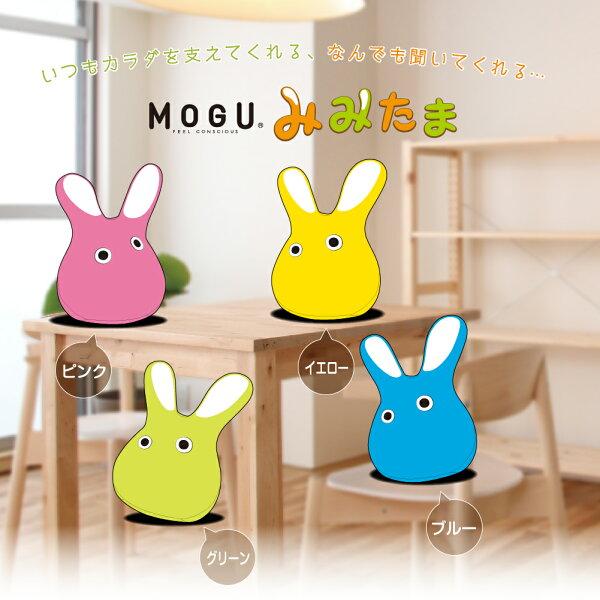 【銀站】日本MOGU豆豆龍舒壓造形背墊椅墊坐墊