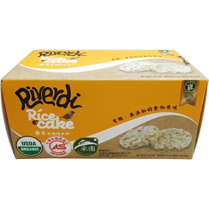 樂弟(台灣有機嬰幼兒食品專家)-有機糙米餅 26g/盒